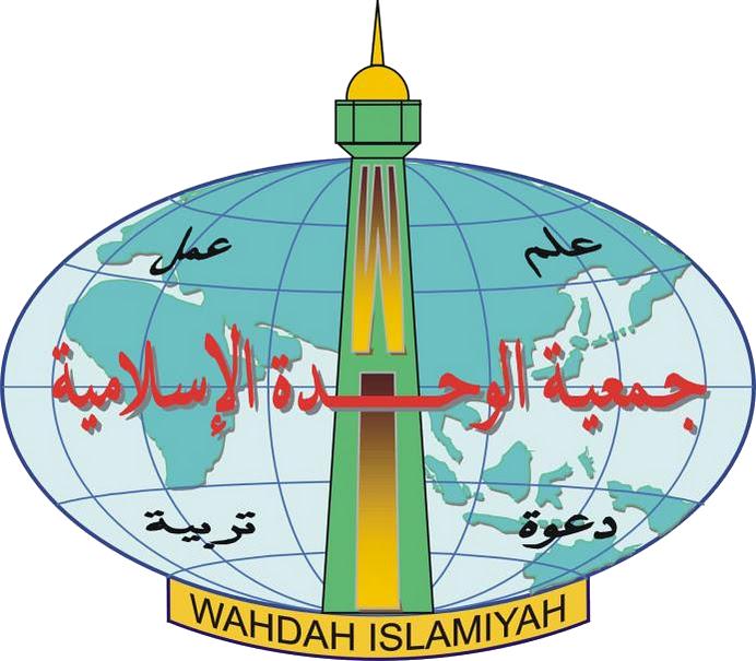 Logo Wahdah Islamiyah