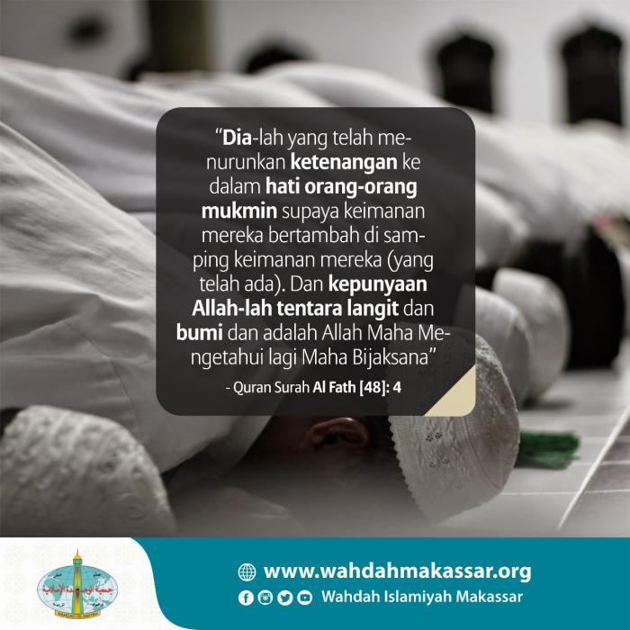 Al Fath (48) : 4