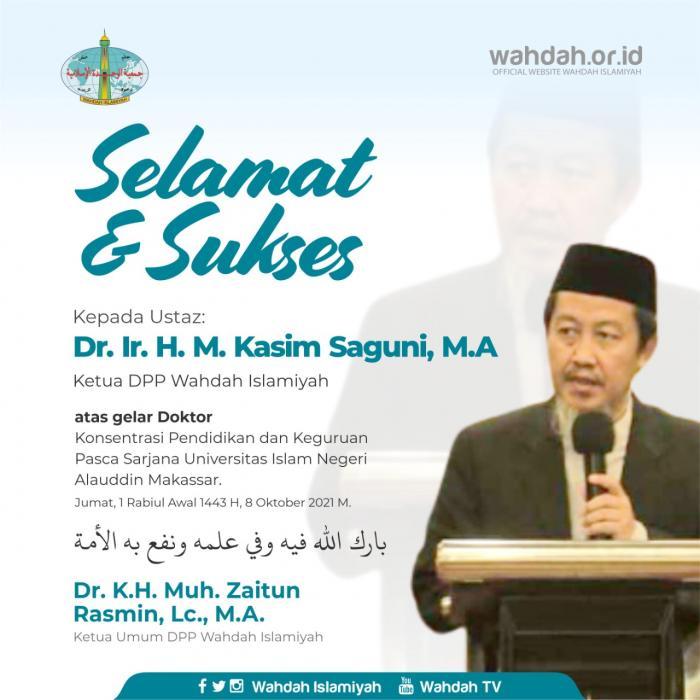 Pengaruh Tarbiyah Islamiyah Terhadap Akhalakul Karimah Mahasiswa STIBA Makassar jadi Penelitian Disertasi Ust. Kasim Saguni