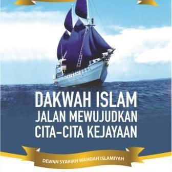 Khutbah Idul Adha: Dakwah Islam Jalan Mewujudkan Cita-cita Kejayaan