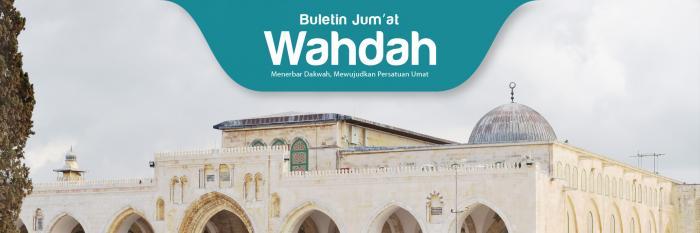 Al-Aqsha Bagi Kaum Muslimin