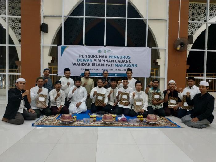 Pengukuhan Pengurus DPC Wahdah Islamiyah Makassar, Ustadz Gishar: Jangan Putus Komunikasi!