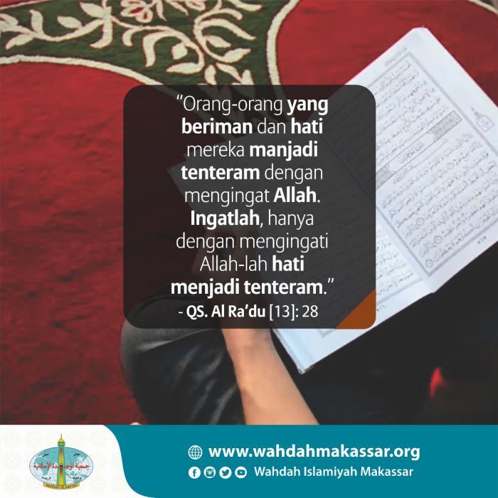 Ar Ra'du (13) : 28